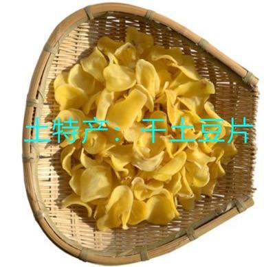 重庆奉节县干土豆片 18-24个月