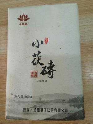 陕西省西安市莲湖区茯砖茶 盒装 一级