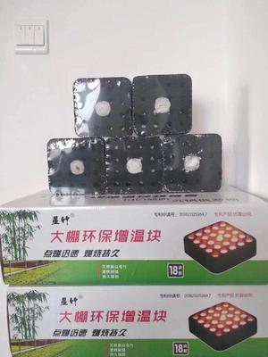 辽宁省沈阳市和平区PC板温室大棚