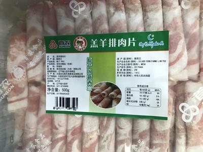 辽宁省大连市西岗区牛肉类 生肉