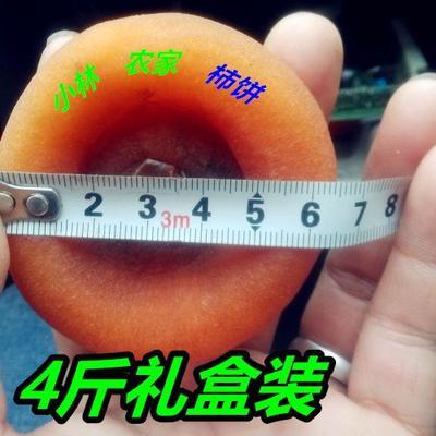 广东省汕头市潮阳区恭城柿饼 散装