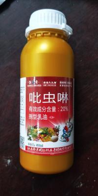 四川省广元市苍溪县吡虫啉 乳油 瓶装