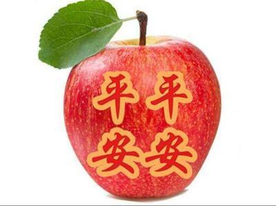 这是一张关于红富士苹果 纸袋 条红 80mm以上 的产品图片