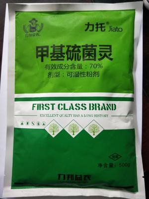四川省广元市苍溪县甲托 可湿性粉剂 袋装