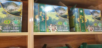 四川省甘孜藏族自治州雅江县干松茸 礼盒装 1年