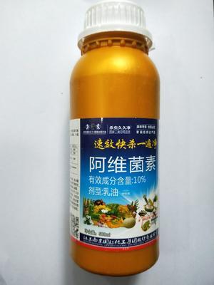 四川省广元市苍溪县阿维菌素 乳油 瓶装