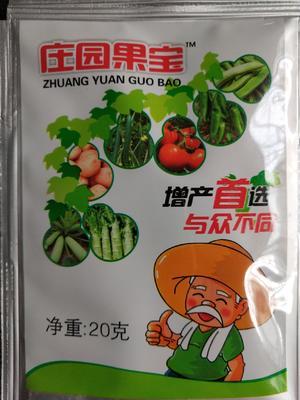 山东省潍坊市寿光市叶面肥