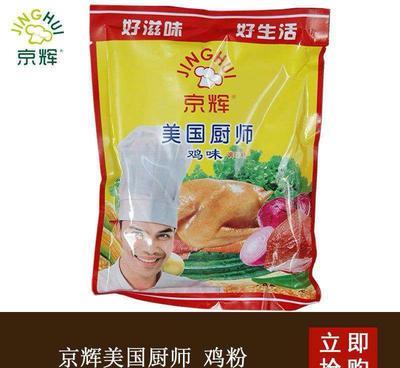 这是一张关于鸡精的产品图片