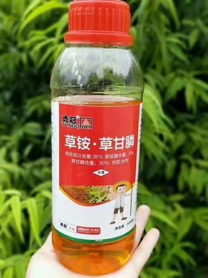 这是一张关于草铵草甘磷 水剂 瓶装的产品图片