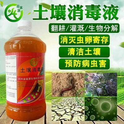 河南省郑州市金水区土壤消毒液