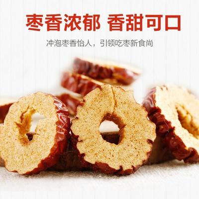 这是一张关于红枣片 特级的产品图片