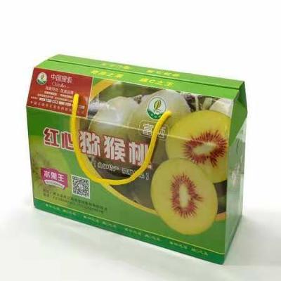 这是一张关于云南红心猕猴桃 60~100克的产品图片