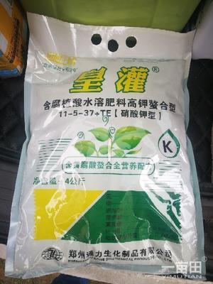河南省郑州市金水区腐殖酸