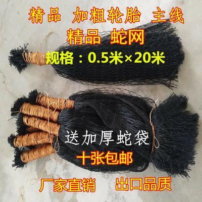 山东省滨州市无棣县果园防护精品蛇网