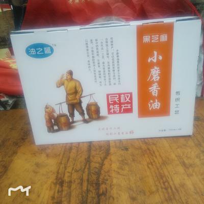 河南省商丘市民权县黑芝麻油