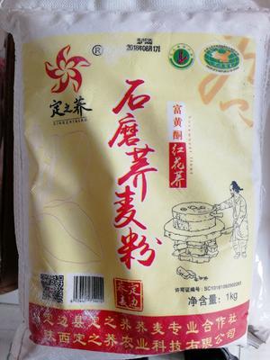 陕西省榆林市定边县荞麦面粉