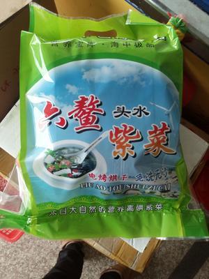 这是一张关于漳浦紫菜的产品图片
