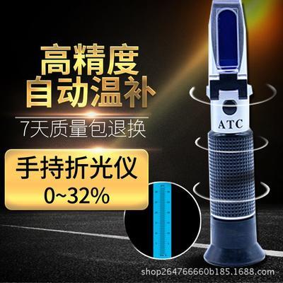 广东省深圳市宝安区植物营养检测仪