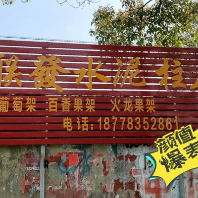 广西壮族自治区桂林市兴安县立柱
