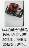 山东省潍坊市寿光市钻孔机