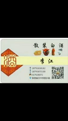这是一张关于稻壳 普通稻壳的产品图片