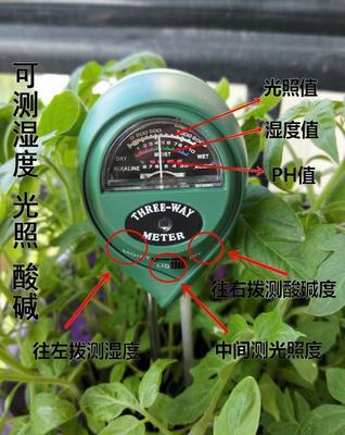 广东省深圳市宝安区测土施肥配方仪器