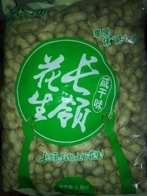 江苏省苏州市常熟市带壳花生 干货 带壳花生