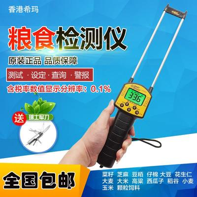 广东省深圳市宝安区水分检测仪