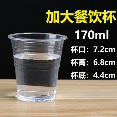 这是一张关于一次性杯子的产品图片