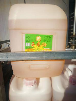河北省石家庄市辛集市胚芽玉米油