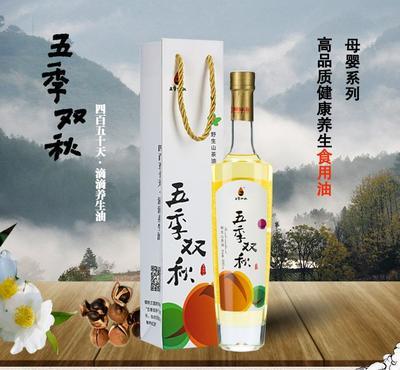 贵州省贵阳市观山湖区茶叶籽油