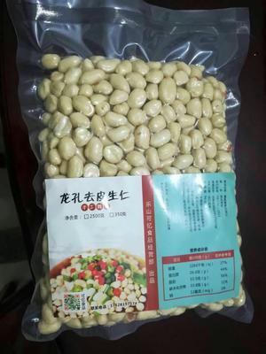 四川省乐山市市中区脱皮花生 干货 花生米