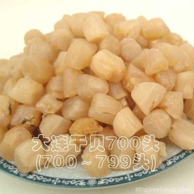 这是一张关于干贝的产品图片