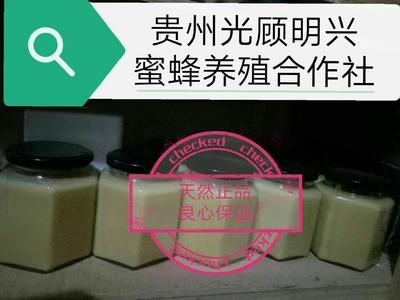 贵州省毕节市七星关区蜂糖
