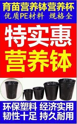 这是一张关于育苗袋的产品图片