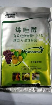 四川省广元市苍溪县50克烯唑醇 可湿性粉剂 袋装