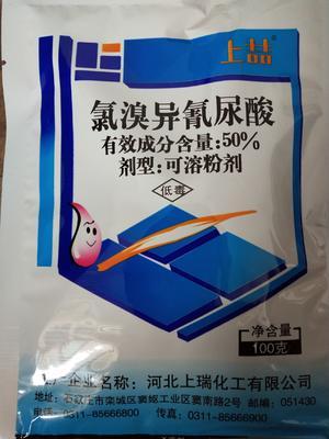 山东省潍坊市寿光市粉剂农药 可溶性粉剂 袋装