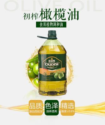广东省揭阳市普宁市橄榄油