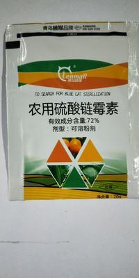 四川省广元市苍溪县20克农用硫酸链霉素 可溶性粉剂 袋装