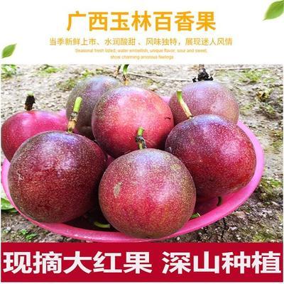 这是一张关于紫色百香果 50 - 60克 的产品图片