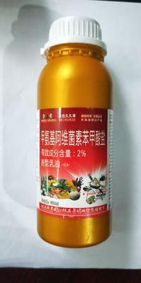 四川省广元市苍溪县甲基阿维菌素 乳油 瓶装