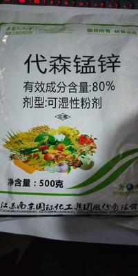 四川省广元市苍溪县粉剂农药 可湿性粉剂 袋装