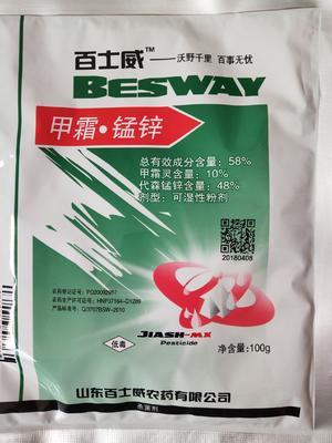 山东省潍坊市寿光市粉剂农药 可湿性粉剂 袋装