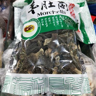 青海省西宁市城东区羊肚菌 野生 尖顶 灰黑色 3cm~6cm 干货