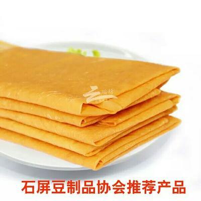 云南省红河哈尼族彝族自治州石屏县豆腐皮
