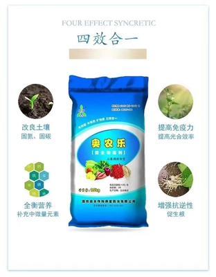 山东省潍坊市寒亭区土壤调理剂 粉剂 袋装
