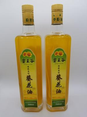 河北省邯郸市峰峰矿区物理压榨葵花油