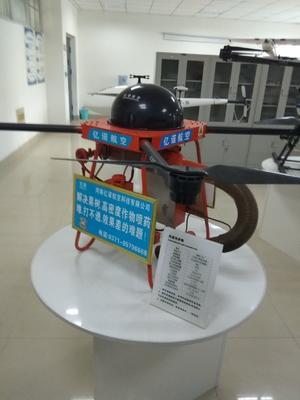 河南省郑州市新郑市农业无人机