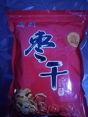 河北省沧州市河间市红枣片 统货