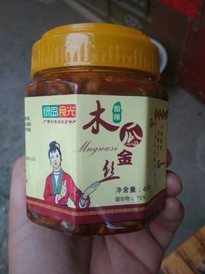 广西壮族自治区崇左市扶绥县木瓜丝罐头 12-18个月